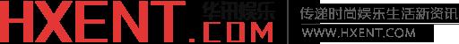 华讯娱乐网