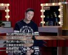 欢乐喜剧人2播量破3亿 揭小沈阳退赛原因