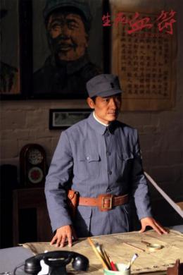 《生死血符》重庆卫视开播 还原动人历史